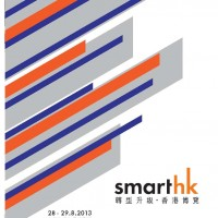 [EV-rt] SmartHK Guangzhou Aug 13