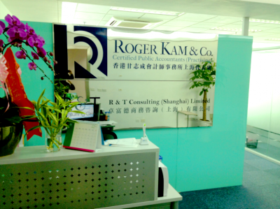[NW] New office address in Shanghai - rk